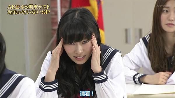 【东京不够热】130518 めちゃ2イケてるッ!AKB48学历测验 未公开部分_2013521225833