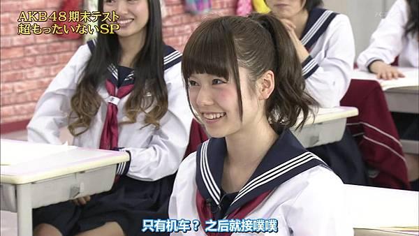 【东京不够热】130518 めちゃ2イケてるッ!AKB48学历测验 未公开部分_2013521231136