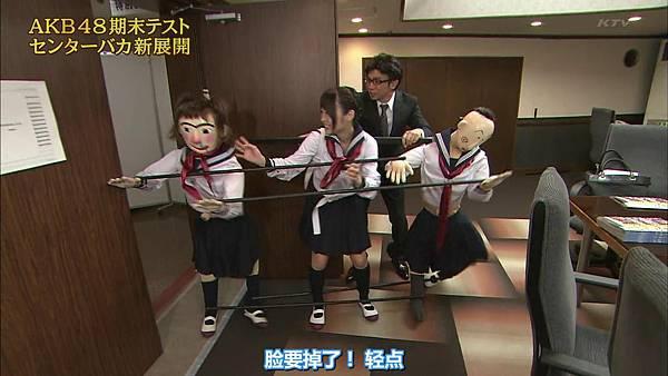 【东京不够热】130518 めちゃ2イケてるッ!AKB48学历测验 未公开部分_2013521232541