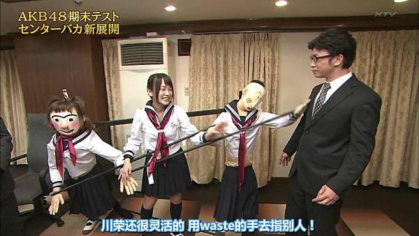 【东京不够热】130518 めちゃ2イケてるッ!AKB48学历测验 未公开部分_201352123295