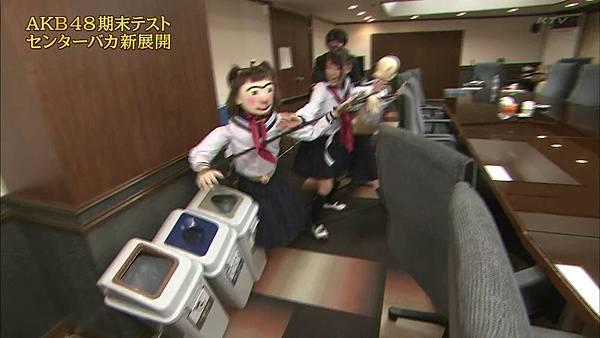 【东京不够热】130518 めちゃ2イケてるッ!AKB48学历测验 未公开部分_201352123260