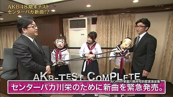 【东京不够热】130518 めちゃ2イケてるッ!AKB48学历测验 未公开部分_2013521234010