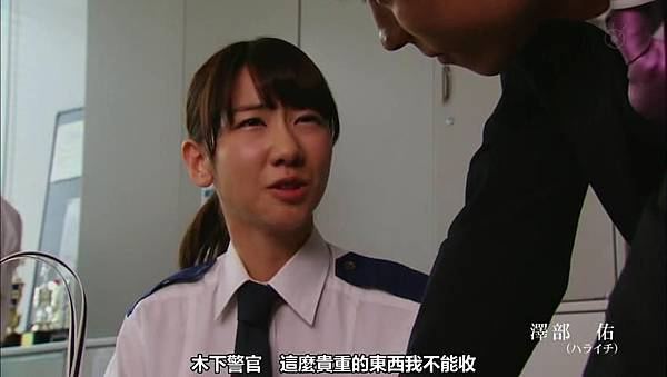 【YukiRinger字幕】Tagarin ep02_2013524059