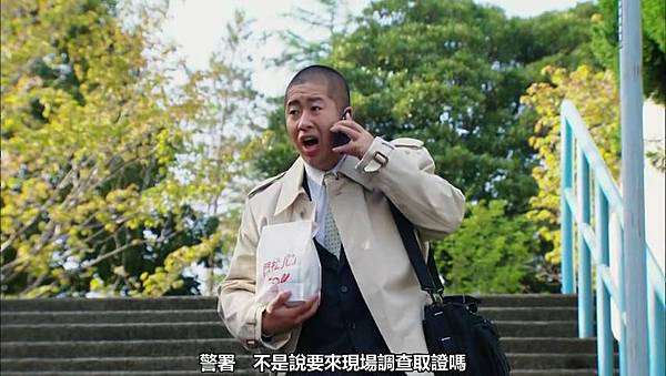 【YukiRinger字幕】Tagarin ep02_201352404341