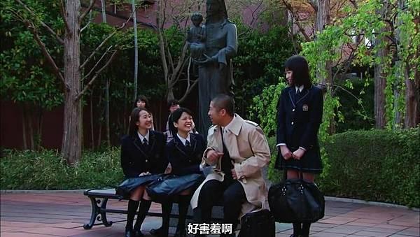 【YukiRinger字幕】Tagarin ep02_201352404757
