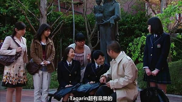 【YukiRinger字幕】Tagarin ep02_201352404817