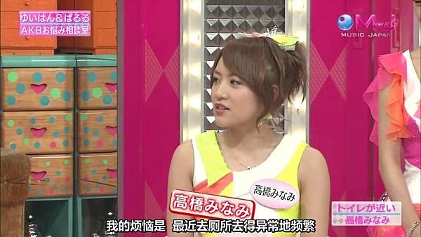 【东京不够热】130523 MUSIC JAPAN  AKB48剪辑版(烦恼商谈+live)_2013525131348