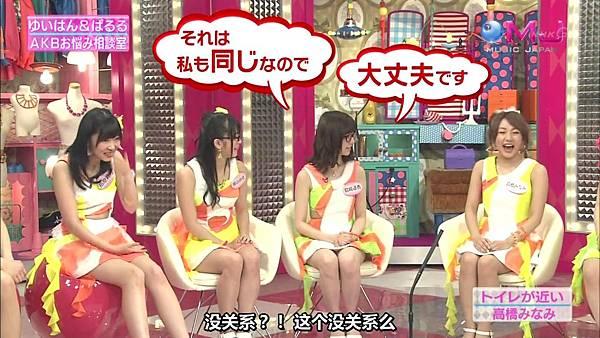 【东京不够热】130523 MUSIC JAPAN  AKB48剪辑版(烦恼商谈+live)_2013525132125