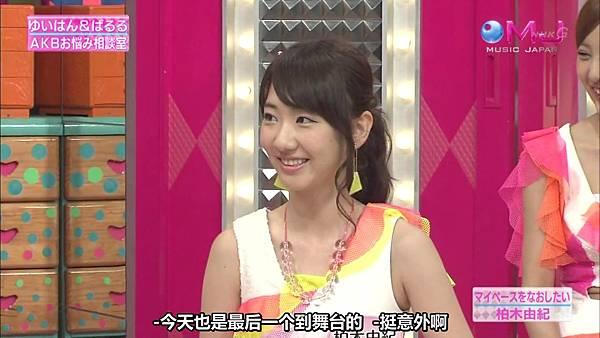 【东京不够热】130523 MUSIC JAPAN  AKB48剪辑版(烦恼商谈+live)_2013525132654