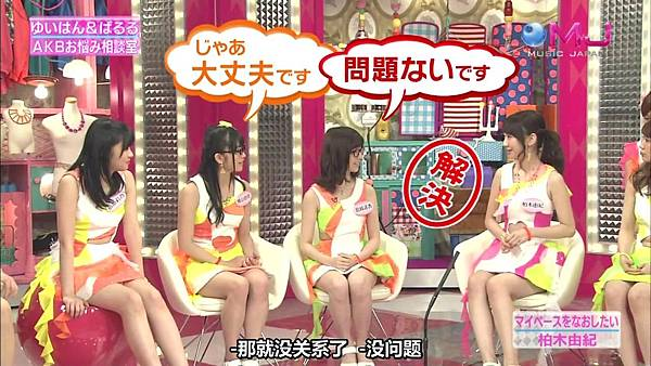 【东京不够热】130523 MUSIC JAPAN  AKB48剪辑版(烦恼商谈+live)_201352522155
