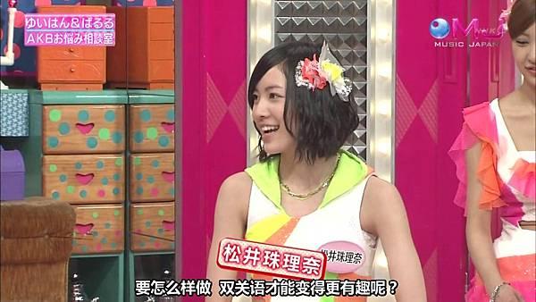 【东京不够热】130523 MUSIC JAPAN  AKB48剪辑版(烦恼商谈+live)_2013525221627