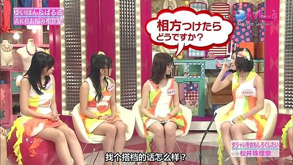 【东京不够热】130523 MUSIC JAPAN  AKB48剪辑版(烦恼商谈+live)_2013525221836