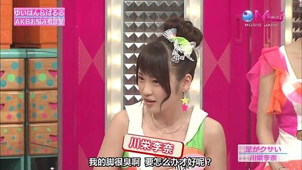 【东京不够热】130523 MUSIC JAPAN  AKB48剪辑版(烦恼商谈+live)_201352522201