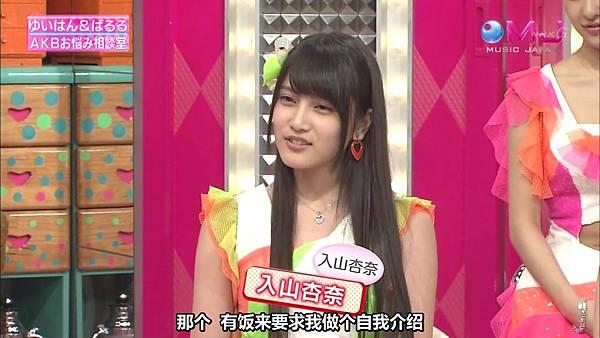 【东京不够热】130523 MUSIC JAPAN  AKB48剪辑版(烦恼商谈+live)_2013525222425