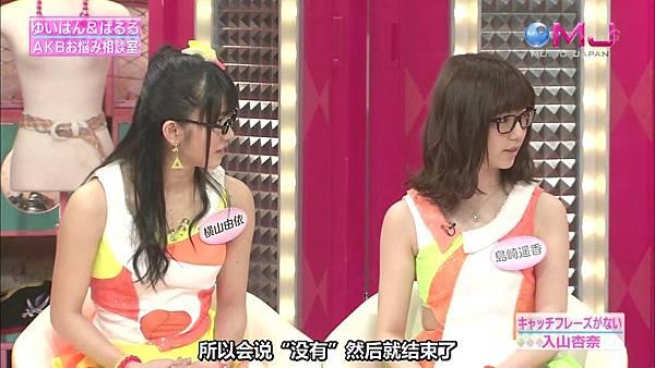 【东京不够热】130523 MUSIC JAPAN  AKB48剪辑版(烦恼商谈+live)_2013525222538