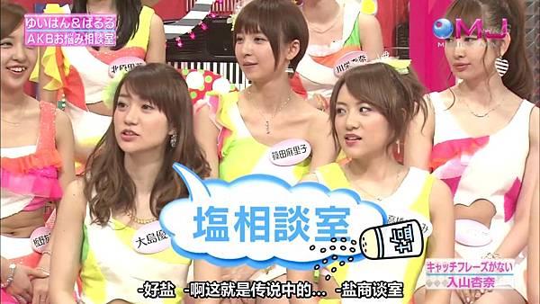 【东京不够热】130523 MUSIC JAPAN  AKB48剪辑版(烦恼商谈+live)_2013525222955