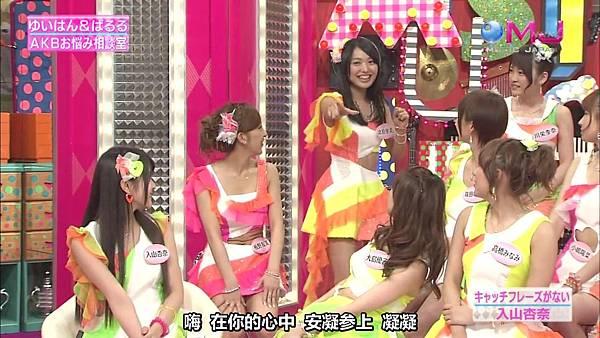 【东京不够热】130523 MUSIC JAPAN  AKB48剪辑版(烦恼商谈+live)_2013525223049