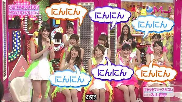 【东京不够热】130523 MUSIC JAPAN  AKB48剪辑版(烦恼商谈+live)_2013525223147