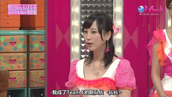 【东京不够热】130523 MUSIC JAPAN  AKB48剪辑版(烦恼商谈+live)_2013525223257