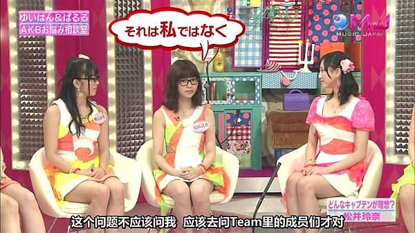 【东京不够热】130523 MUSIC JAPAN  AKB48剪辑版(烦恼商谈+live)_2013525223351