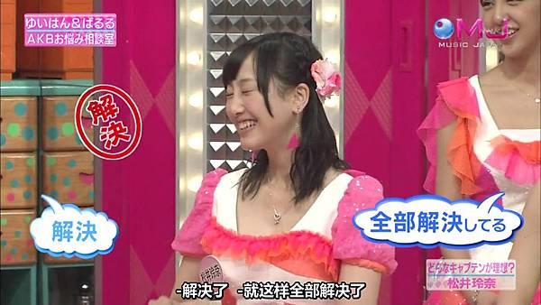 【东京不够热】130523 MUSIC JAPAN  AKB48剪辑版(烦恼商谈+live)_2013525223645
