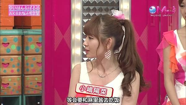 【东京不够热】130523 MUSIC JAPAN  AKB48剪辑版(烦恼商谈+live)_2013525224219