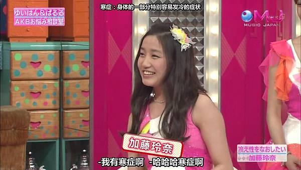 【东京不够热】130523 MUSIC JAPAN  AKB48剪辑版(烦恼商谈+live)_2013525224447