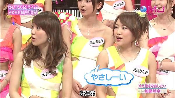 【东京不够热】130523 MUSIC JAPAN  AKB48剪辑版(烦恼商谈+live)_2013525224849