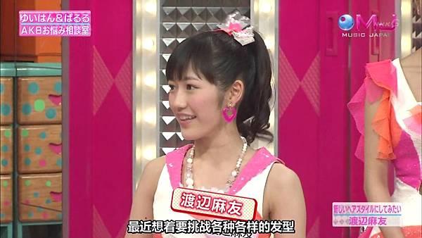 【东京不够热】130523 MUSIC JAPAN  AKB48剪辑版(烦恼商谈+live)_2013525225618