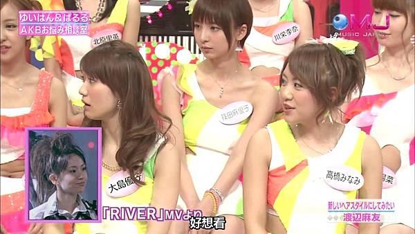 【东京不够热】130523 MUSIC JAPAN  AKB48剪辑版(烦恼商谈+live)_2013525225848