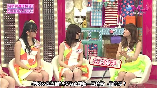 【东京不够热】130523 MUSIC JAPAN  AKB48剪辑版(烦恼商谈+live)_201352523314