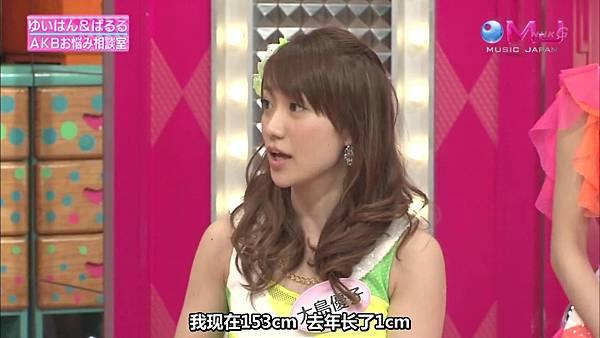 【东京不够热】130523 MUSIC JAPAN  AKB48剪辑版(烦恼商谈+live)_201352523524
