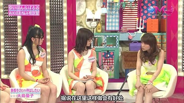 【东京不够热】130523 MUSIC JAPAN  AKB48剪辑版(烦恼商谈+live)_201352523858