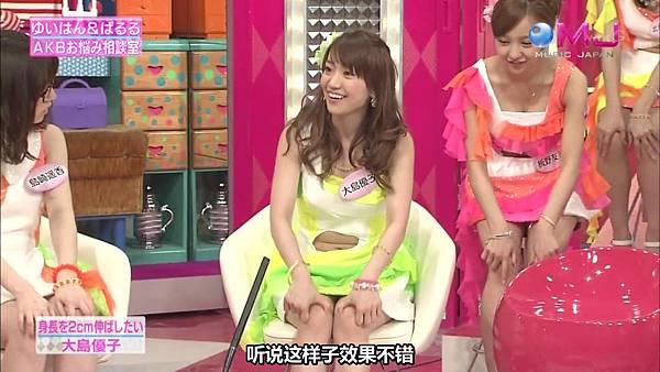 【东京不够热】130523 MUSIC JAPAN  AKB48剪辑版(烦恼商谈+live)_2013525231044