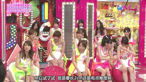 【东京不够热】130523 MUSIC JAPAN  AKB48剪辑版(烦恼商谈+live)_201352523137