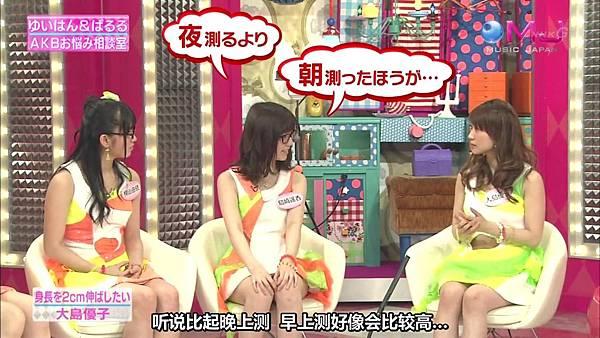【东京不够热】130523 MUSIC JAPAN  AKB48剪辑版(烦恼商谈+live)_2013525231527