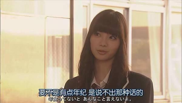 35歲的高中生 Ep07_201352922327