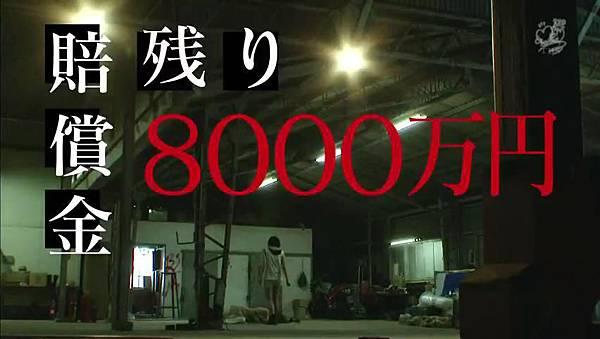 「小野恵令奈字幕組」130502 背心戰士 ep02_2013529231548