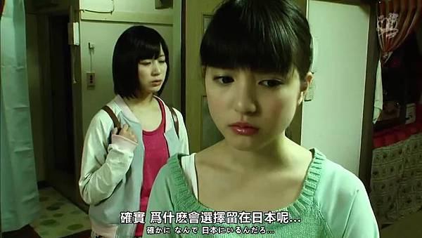 「小野恵令奈字幕組」130502 背心戰士 ep02_201352923854