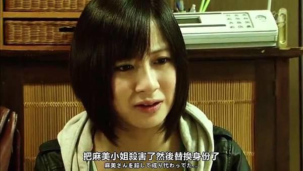 「小野恵令奈字幕組」130502 背心戰士 ep02_201352923610