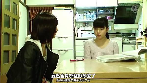 「小野恵令奈字幕組」130502 背心戰士 ep02_201352923546