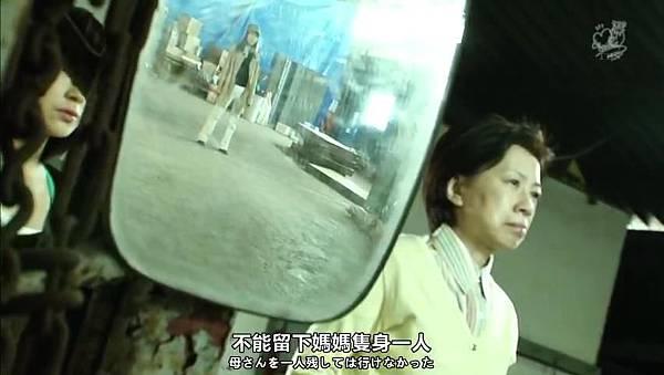 「小野恵令奈字幕組」130502 背心戰士 ep02_2013529231059
