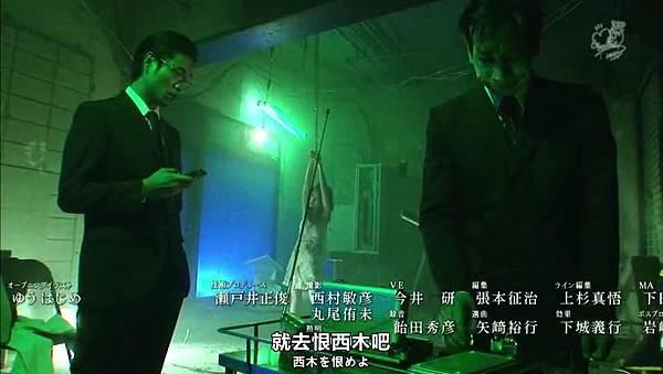 「小野恵令奈字幕組」130502 背心戰士 ep02_2013529231932
