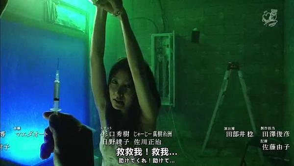 「小野恵令奈字幕組」130502 背心戰士 ep02_2013529231954