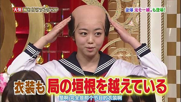 【东京不够热】130529 1番ソングshow AKB48剪辑_20136111147