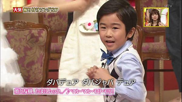 【东京不够热】130529 1番ソングshow AKB48剪辑_20136111638