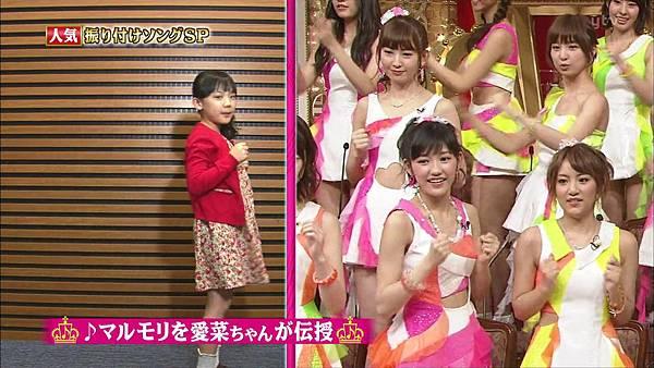 【东京不够热】130529 1番ソングshow AKB48剪辑_20136111553