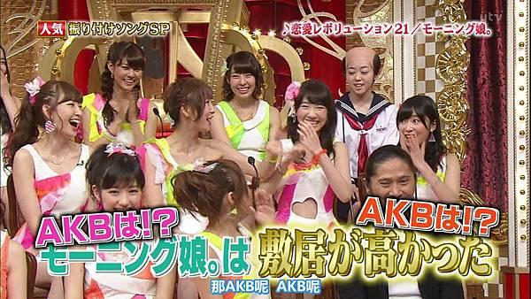 【东京不够热】130529 1番ソングshow AKB48剪辑_201361111836