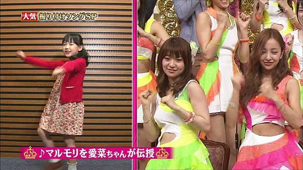 【东京不够热】130529 1番ソングshow AKB48剪辑_2013611163