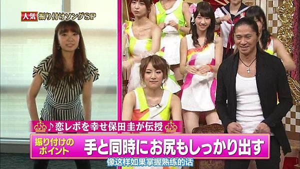 【东京不够热】130529 1番ソングshow AKB48剪辑_201361113130